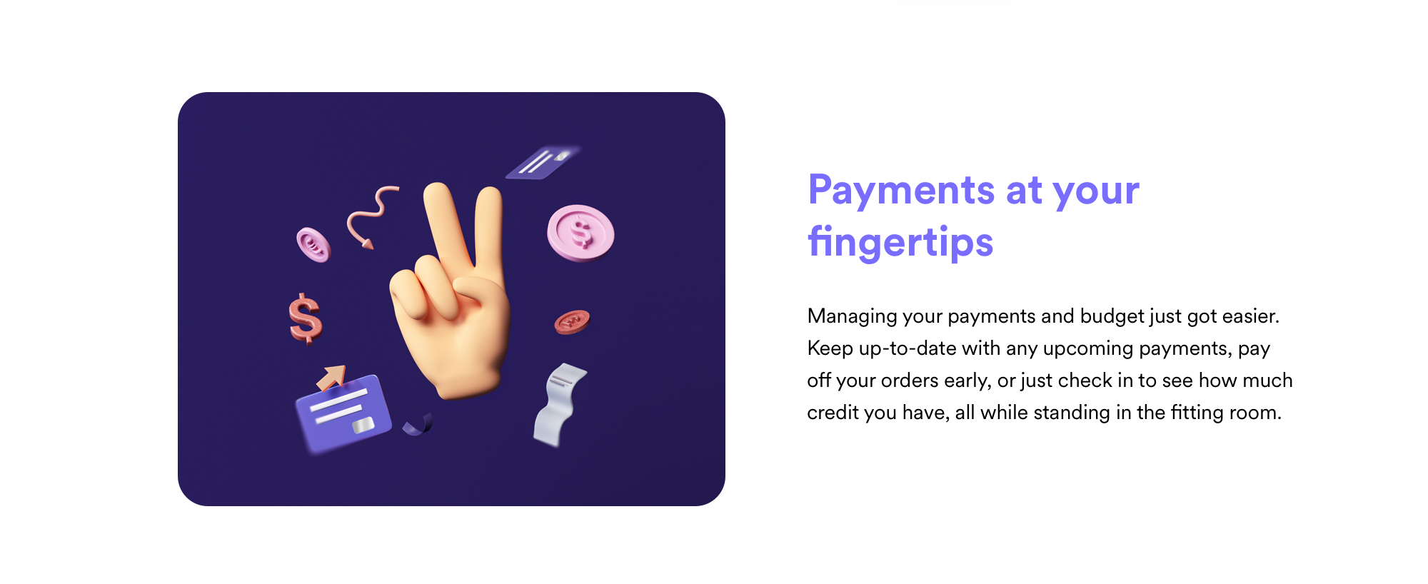 Payments are your fingertips
